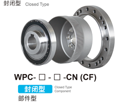 WPC-CN(CF)closed type component